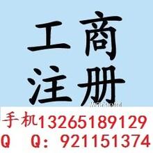 重磅!!广州公司注册没地址也能注册公司?
