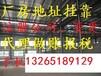 广州免费咨询广州工商注册解除企业黑名单有办公室地址提供