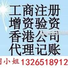 广州没有地址怎么注册公司?公司注册,工商变更