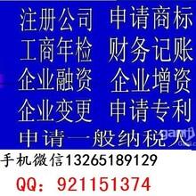 广州公司最晚什么时候更换三证合一的新版营业执照