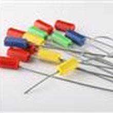JTRFID4010钢丝绳铅封/消防设备铅封/物流铅封图片