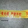 沧州警示带价格