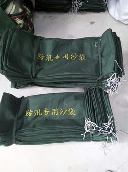 漯河哪有批发定做防汛沙袋警戒线的厂家直销