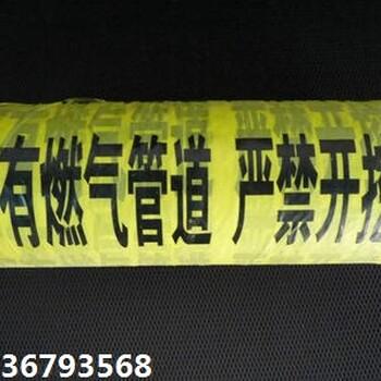 邳州哪有批发定做预埋警戒线安全带的厂家直销