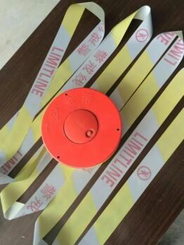 莱芜哪有批发定做警戒线警示带安全带的厂家直销