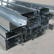 供甘肃兰州新区C型钢和榆中镀锌C型钢批发