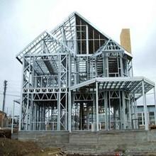 供甘肃陇西钢结构厂房和兰州钢结构规格