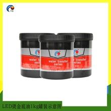 水转印花纸LED烫金底油温度低,有效防止水转纸变形烫金平滑图片