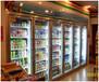 超市冰柜展示柜