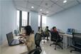成都小面积创业办公室,写字楼莱蒙都会便宜招租可注册