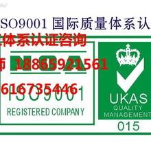 威海ISO认证去哪里办理?ISO认证多少钱?