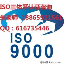 聊城ISO认证怎么办理?ISO认证多少钱?