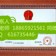 淄博双软认证_双软认证所需材料_双软认定步骤