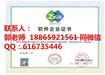 威海双软认证怎么办理?软件产品登记的流程