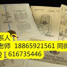 枣庄企业申请双软认证_双软认证是什么_双软认证有什么好处
