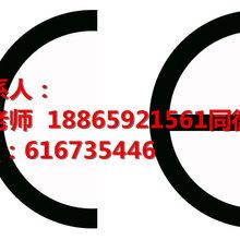 滨州CE认证滨州欧盟CE认证去哪办理?认证标准是什么怎么收费