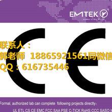 济南CE认证机械医疗指令认证条件?去哪办理
