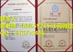 威海AAA信用企业评级证书去哪办理?如何办理