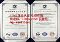 青岛ISO9001认证左右,ISO认证要求和材料准备图片
