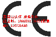 临沂办理欧盟CE认证具体的流程临沂CE认证