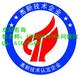 淄博高新技术企业认定的程序淄博高企认证