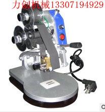 便宜实用的手动打码机,塑料瓶生产日期打码机图片
