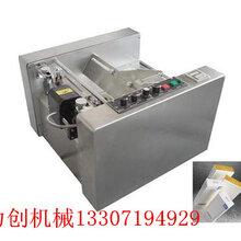 小型简易生产日期打码机,小纸盒日期打码机,药品包装盒钢印打码机图片