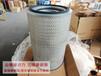 康明斯空气滤清器芯AF4504M/AF1791