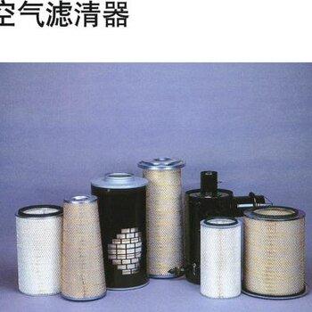 【上海弗列加组合空滤空气滤清器】-黄页88网
