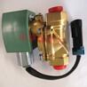 玉柴高压减压器MYL00-1113240-P64