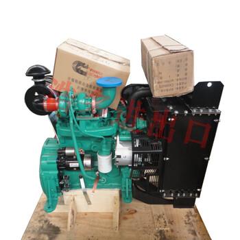 原厂康明斯4BTA3.9-C100发动机总成