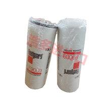 康明斯机油滤清器LF9001/LF16011图片