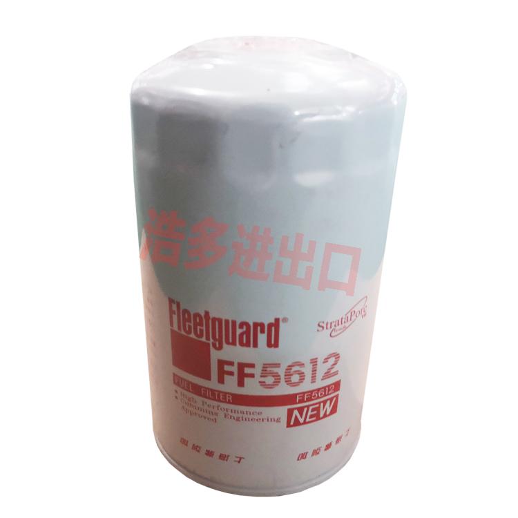 上海弗列加FS1098柴滤燃油滤清器