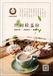 孔医堂新世纪健康产品超市加盟