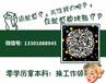 2018年北京忠德肃宁实验学校初中高中高中录取线