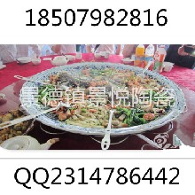 加大号餐饮业酒店饭店农庄装海鲜陶瓷大盘子