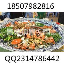 青花山水酒店饭店农庄装海鲜陶瓷大盘子