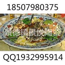 哪里的酒店饭店农庄装海鲜陶瓷大盘子最便宜