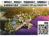 青岛低价设计生态观光园全域旅游规划、企业大门设计、全景效果图设计