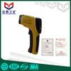 出厂价供应CWH600本质安全型红外测温仪
