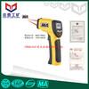 出厂价供应CWH850矿用本安型红外测温仪