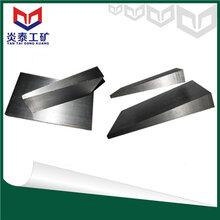 生产加工各种规格的机床垫铁斜铁出厂价图片