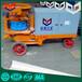 济宁地区发货HSP-5混凝土喷湿机5立方喷湿机出厂价