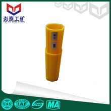 山东地区供应ABS测斜管高精度测斜管ABS管价格图片