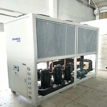 精工制造25HP工业冷水机风冷式冷冻机螺杆式冷水机组