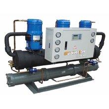 电镀冷水机化工冷水机森瑞克30HP水冷开放式工业冷水机组