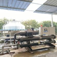 螺杆低温冷冻机低温冷水机化工冷水机盐水冷水机反应釜制冷机