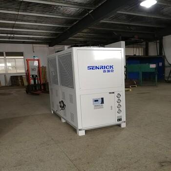 盐城冷水机
