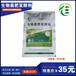 鸡粪发酵剂发酵鸡粪做肥料用的发酵剂