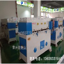 双岗四柱裁断机月饼塑料托盘冲切下料专用机器四川工厂生产